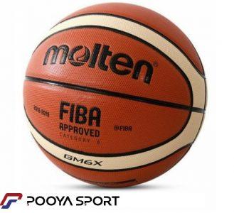Molten basketbal gl6x