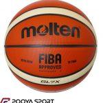 توپ بسکتبال سایز 7