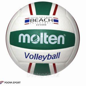 Molten Beach EV5000 Volleyball Ball