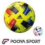 Adidas soccer ball 2019 World Cup Tsubasa model