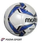 Molten Vantaggio 4800 Footsall Ball