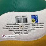Tachikara SDV8000 Volleyball Ball