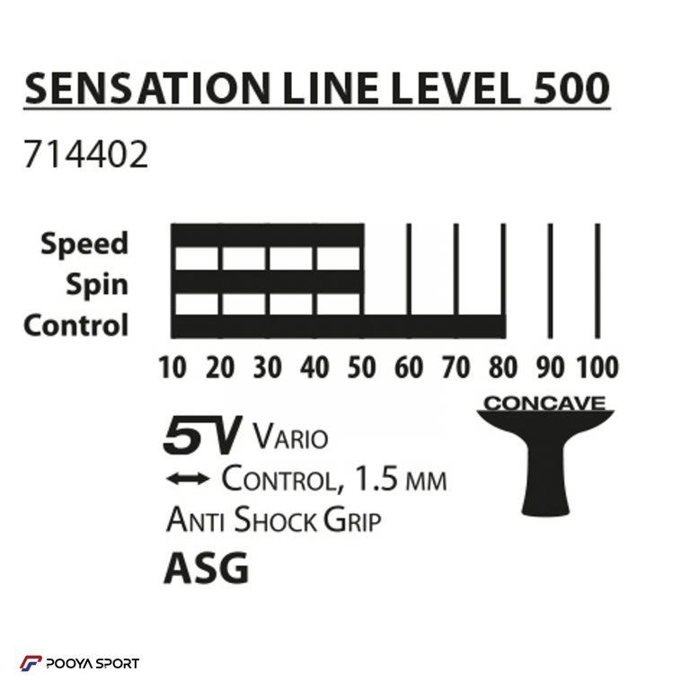راکت پینگ پنگ دونیک شیلدکروت Level 500 اصل
