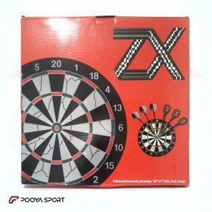 Torneo dart board model ZX size 18 professional