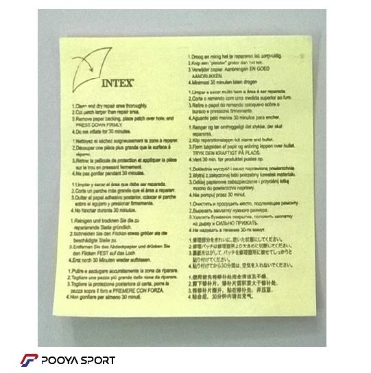 استخر بادی اینتکس مدل 57422
