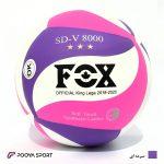 توپ والیبال فاکس Fox مدل ایتالیا رویه چرم ایرانی