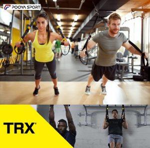 TRX fitness equipment