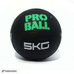 Medicine Ball 5 KG Pro Ball