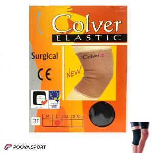 زانو بند طبی Colver بسته 2 عددی ساده