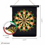 Magnet Dartboard Size 15 Inch