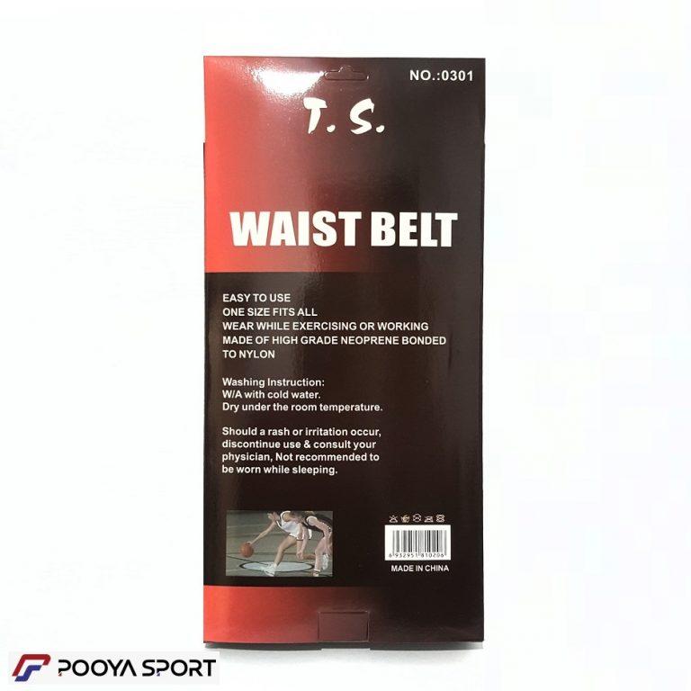شکم بند ورزشی لاغری حرفه ای تی اس T.S مدل 301