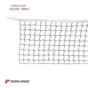تور والیبال گلد کاپ gold cup